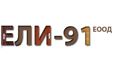 eli91.jpg